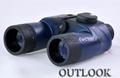 marine binoculars with compass