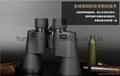 outdoor telescope 20x50,outdoor binoculars 20x50,outdoor binoculars review