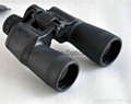 outdoor telescope 12x50,outdoor binoculars 12x50,outdoor binoculars brand