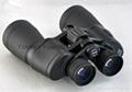 outdoor telescope 12x50,outdoor binoculars 12x50,outdoor binoculars brand