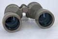 7x50 fighting eagle military binoculars,waterproof military binoculars 7x50
