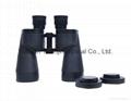 10x50 fighting eagle Military binoculars
