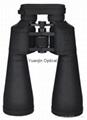 Hunting binoculars 15x70,Hunting telescope 15x70,Hunting telescope brand