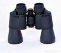 Hunting binoculars 10x50,Hunting telescope 10x50,ourdoor binoculars 10x50