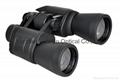 Hunting binoculars 20x50,ourdoor binoculars 20x50,ourdoor binoculars brand
