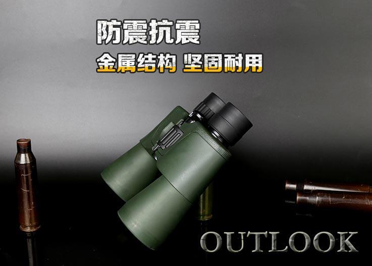outdoor traveller binoculars 7x50,traveller binoculars Performance 2