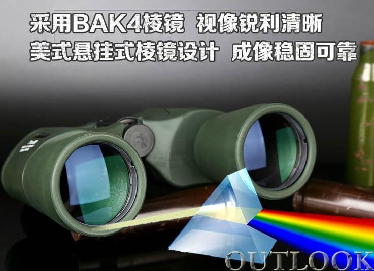 outdoor traveller binoculars 7x50,traveller binoculars Performance 3