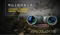 outdoor traveller binoculars 7x50,traveller binoculars Performance