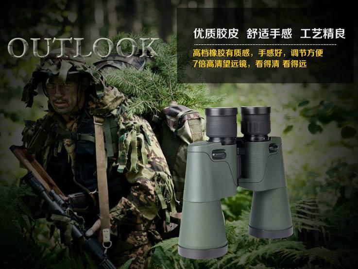 outdoor traveller binoculars 7x50,traveller binoculars Performance 6