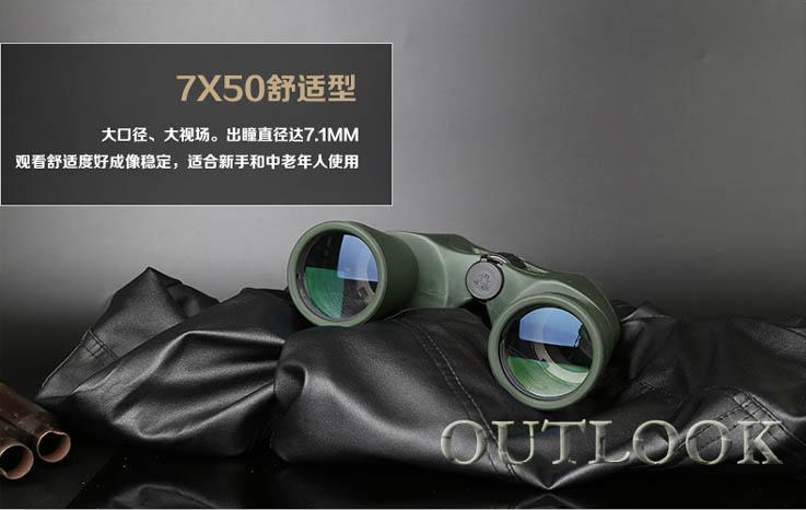 outdoor traveller binoculars 7x50,traveller binoculars Performance 1