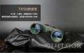 outdoor traveller binoculars 7x50