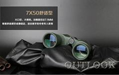 outdoor traveller binoculars 7x50,traveller binoculars Performance
