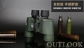 Outdoor traveller binoculars 8x40,traveller binoculars opticron traveller 8x40