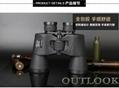 10x50  hunter traveller binoculars