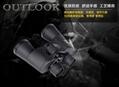 10x50  hunter traveller binoculars,traveller binoculars 10x50 review