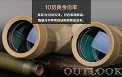 10x50 Military binoculars fighting eagle with compass,Military binoculars review