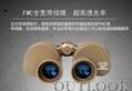 6x30 fighting eagle Military binoculars,war hero Military binoculars 6x30 price