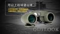 7x50 fighting eagle Military binoculars