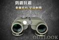 7x50 fighting eagle Military binoculars,Military binoculars 7x50 price in china