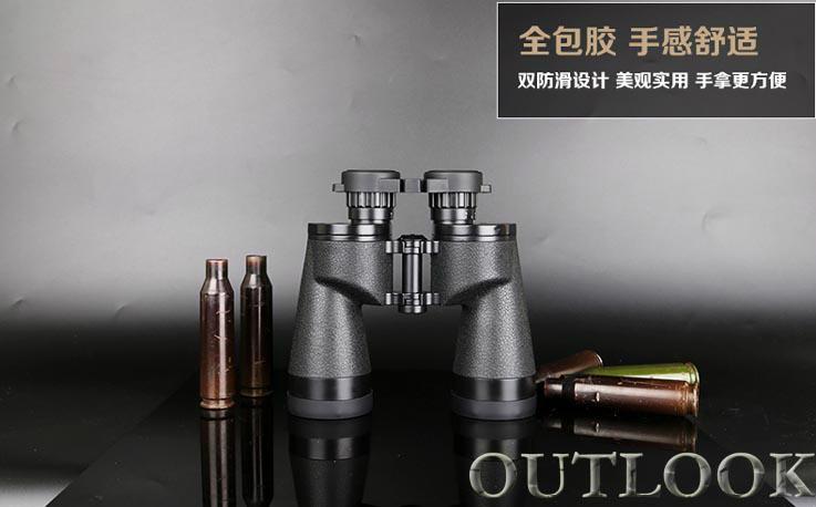 15x50 military binoculars 63 style,Super quality military binoculars 15x50