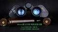8x30 military binoculars 62 style