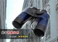 7x50 marine binocular floatable with compass,moderate size  marine binoculars