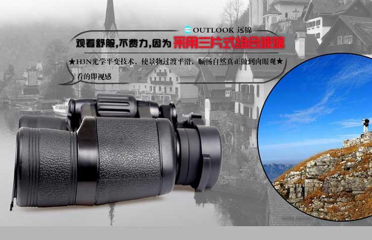 Military binoculars 8x40