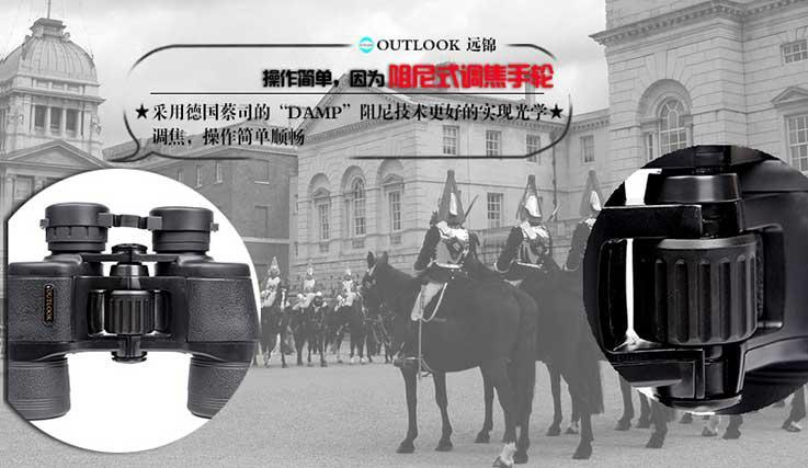 8x Military binoculars