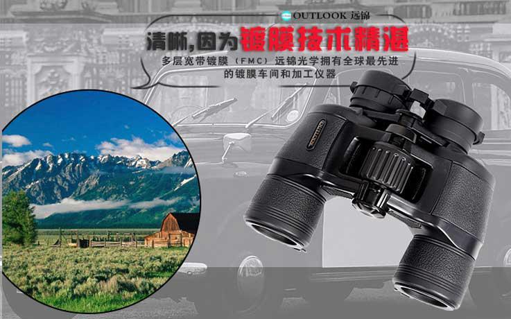 YJ-8X40-I Military Binoculars