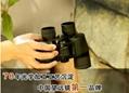 technology Military Binoculars