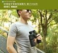 Outdoor traveller  binoculars 16x50,traveller binoculars