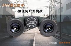 8x40 military binoculars