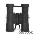 steiner 20x80 military binoculars