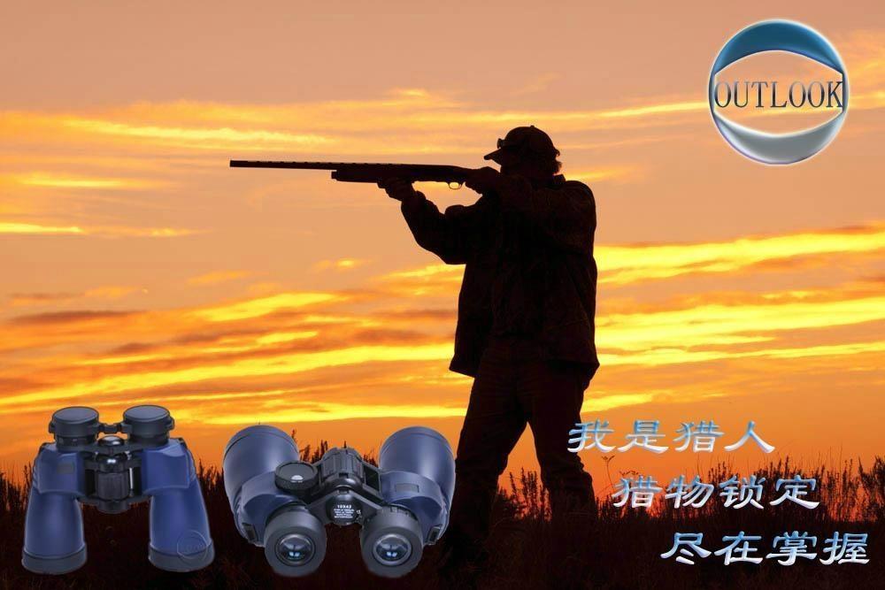 Huntting binoculars