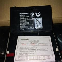 日本松下蓄电池UP-RW1228ST1最新款