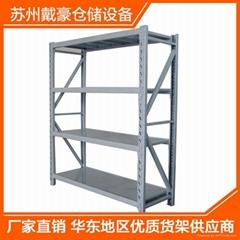 蘇州廠家熱銷藍色白色輕中重型四層層板貨架 定製超市專用貨架