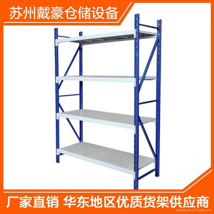 現貨熱賣4層層板輕中重型不鏽鋼超市水果蔬菜貨架 定製服裝店貨架 4