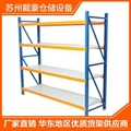 現貨熱賣4層層板輕中重型不鏽鋼超市水果蔬菜貨架 定製服裝店貨架 3