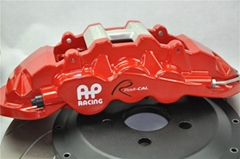 High performance and quality AP8520 brake kit