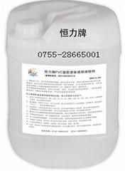 广东注塑PA抗冲击增韧剂 液体