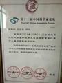 厂家直销  AS透明塑料增韧剂   增光剂 水性增光剂 1