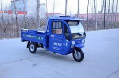 货运三轮摩托车