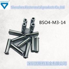 BS 04-ME-14