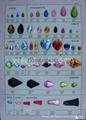 压克力钻石规格卡 3