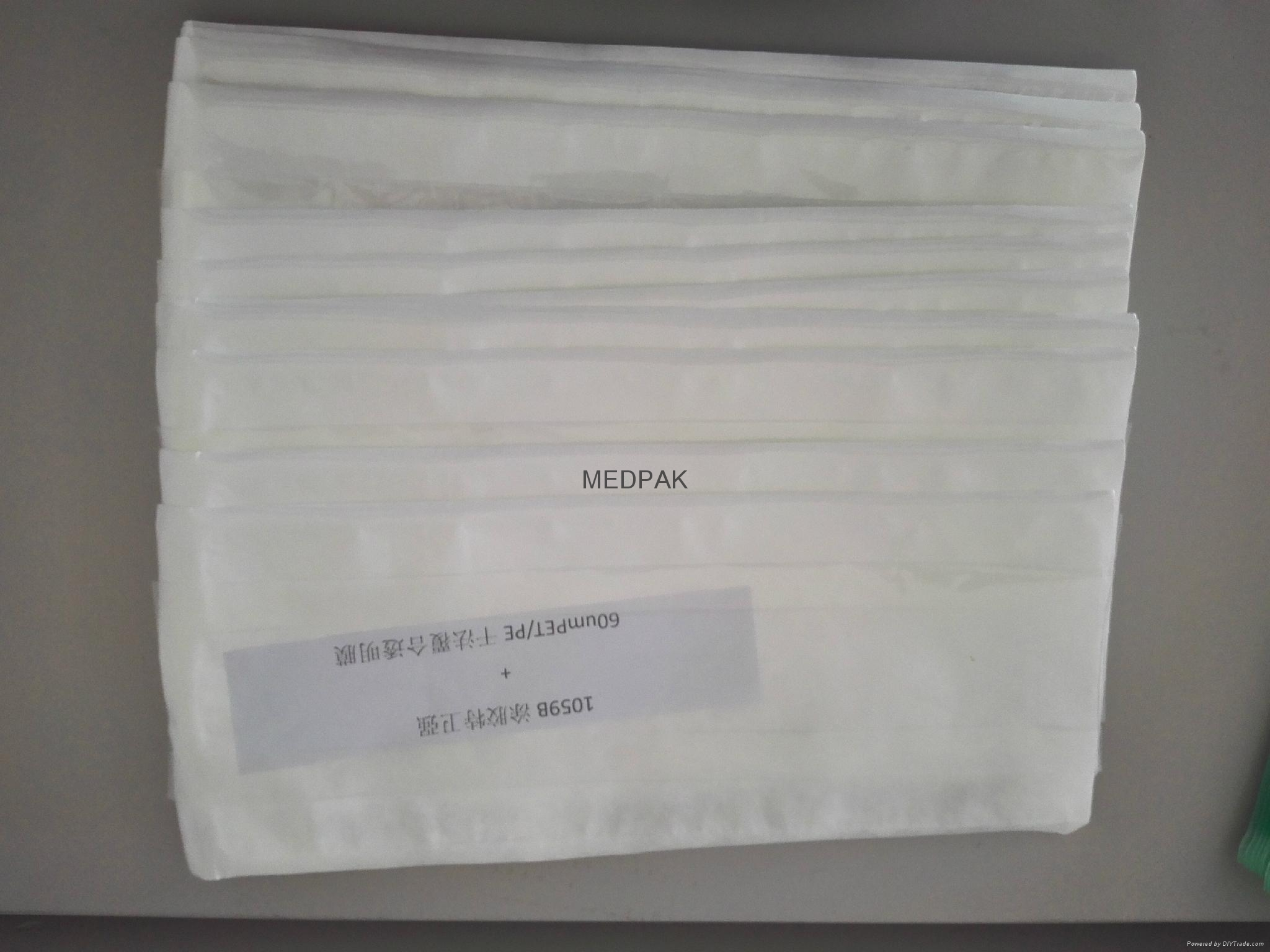 特卫强透析袋 2