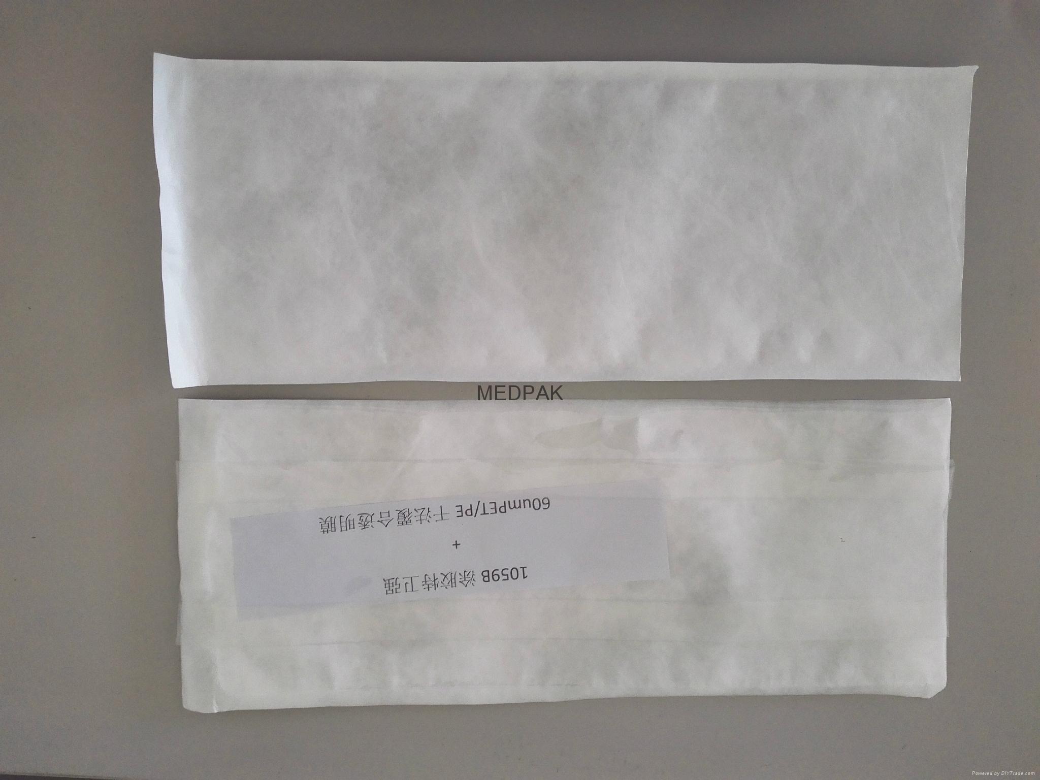 特卫强透析袋 3