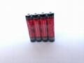 七号 R03P 电池 高功率
