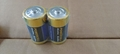 LR14二号碱性电池 超大容量