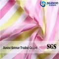 Colorful Polyester Stripe Organza Fabric