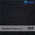 4040 Nylon Spandex